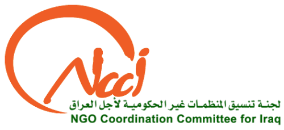 Ngo Coordination Committee for Iraq